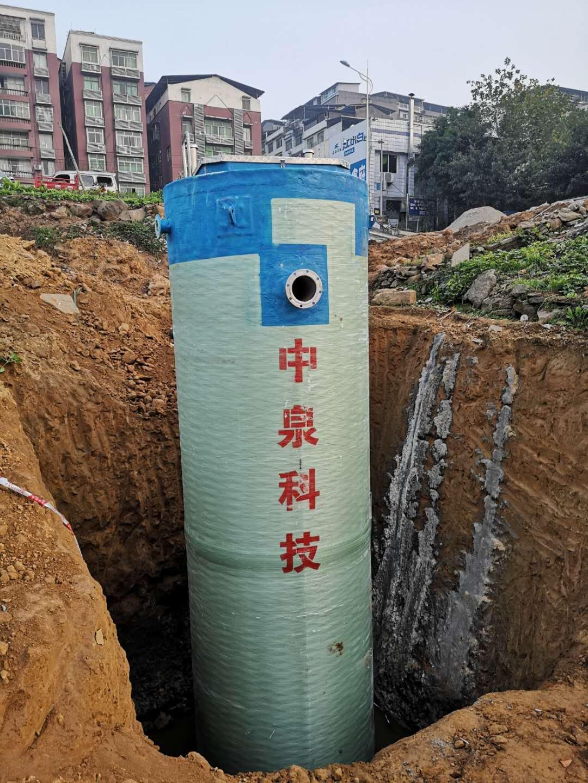 上海中泉一體化雨水泵站